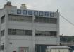 廃車を神奈川でするなら>神奈川運輸支局