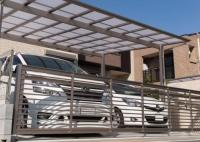 車を手放すとき車庫証明はどうする?取り消し手続きと申請方法