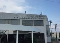 廃車を神奈川でするなら>相模自動車検査登録事務所