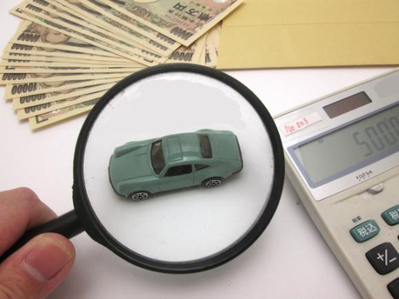 自動車税が還付される方法教えます!廃車手続きは3月までに行おう